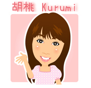 prof_kurumi.jpg